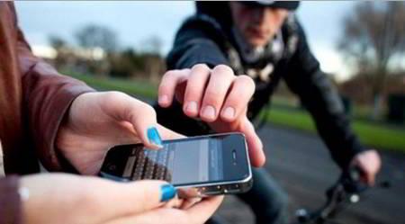 Soluzione: come rintracciare un cellulare / cellulare rubato molto facile! 1