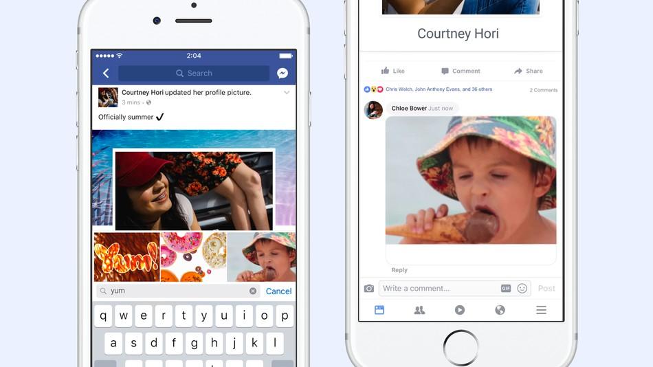 Come commentare su Facebook usando le GIF 1