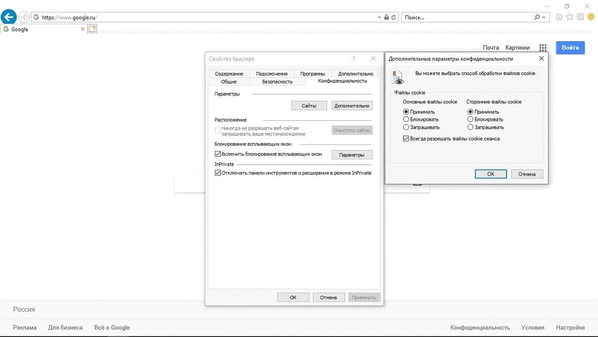 Come abilitare o disabilitare i cookie nel browser SENZA complicazioni 6