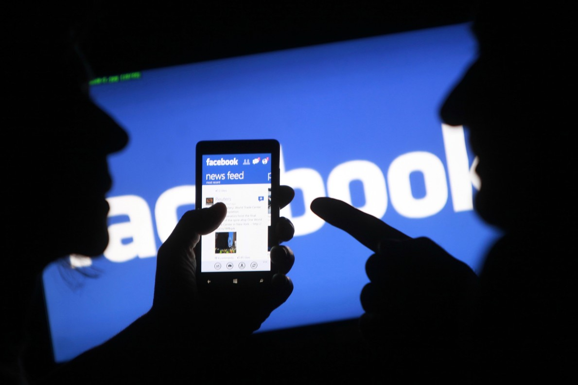 Come avere più privacy su Facebook? 1