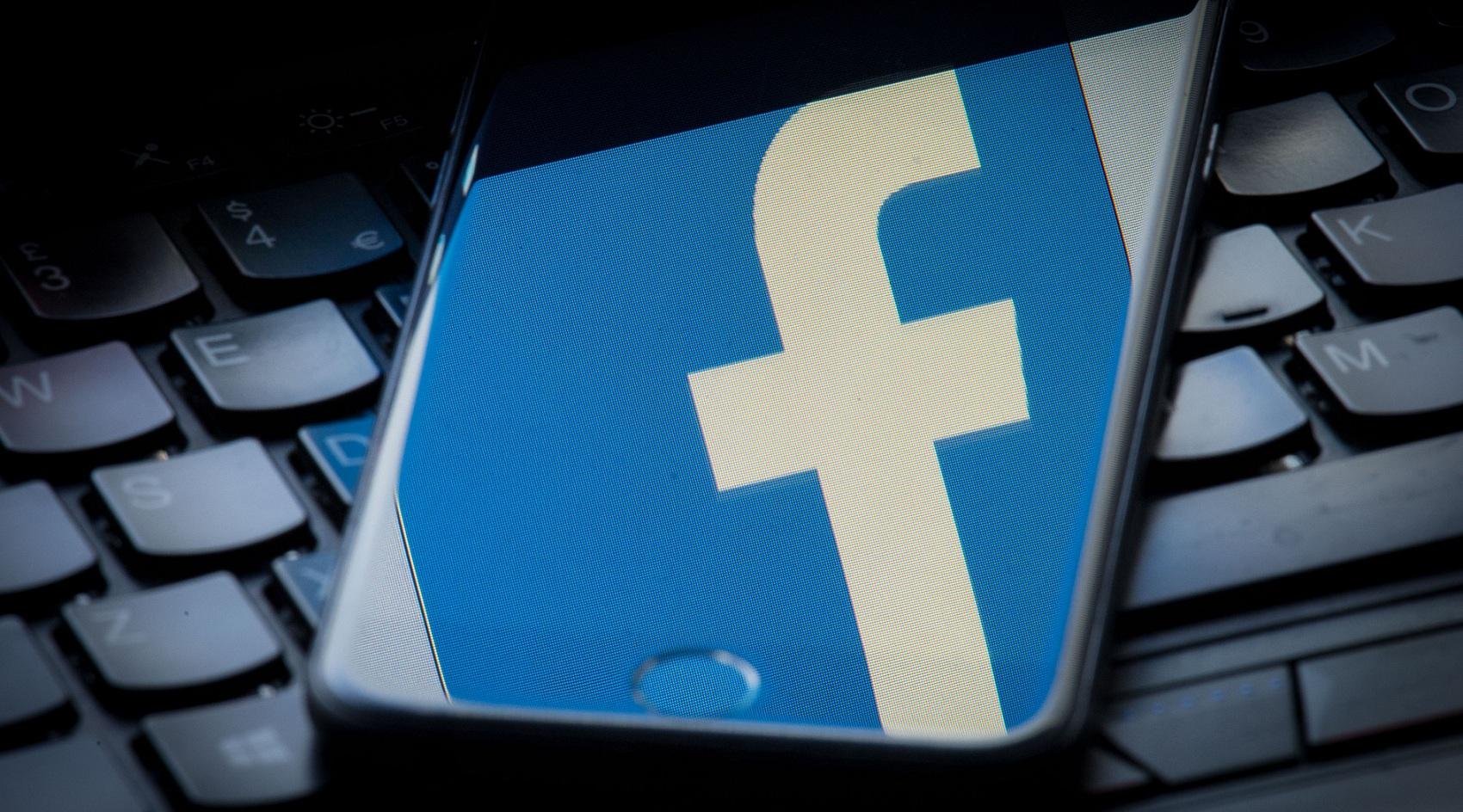 Come sapere chi vede il mio profilo su Facebook 2
