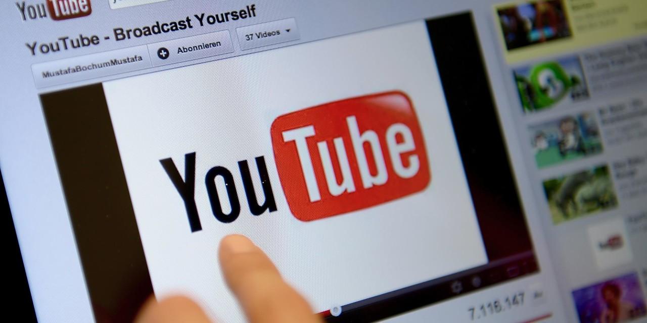 Come impostare un canale YouTube passo dopo passo 1