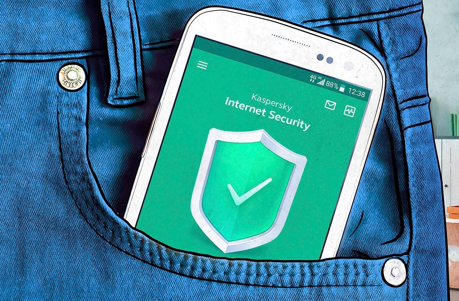 Miglior antivirus per Samsung Galaxy J2, J2 Prime, J5 e J7 1