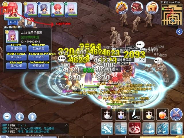 Scarica Ragnarok Mobile per Android 2