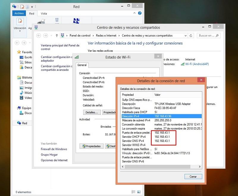 Come aggiornare il firmware di un router? Guida passo passo 5