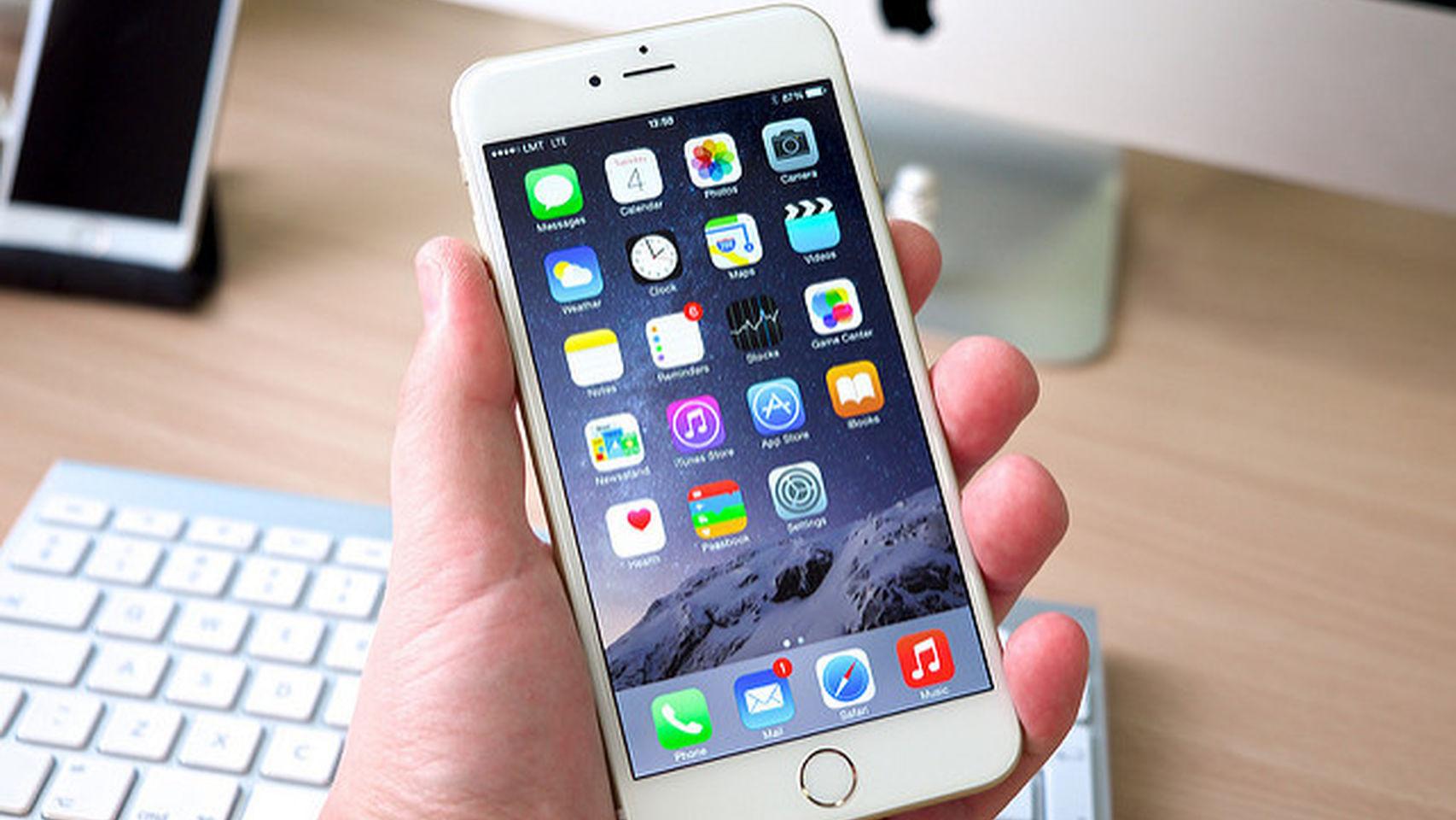 Come sbloccare facilmente un iPhone 1