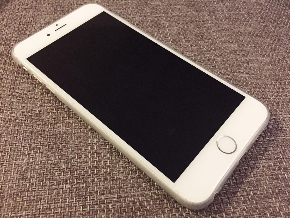 Come ripristinare il backup del tuo iPhone con iTunes? 2