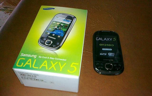 Come eseguire il root su Samsung Galaxy 5, Galaxy Y, S Vibrant, Grand Prime 2 e Grand Duos [Step by Step] 2