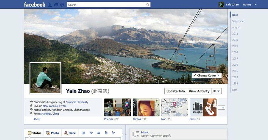 Come trovare una persona su Facebook con una foto 2